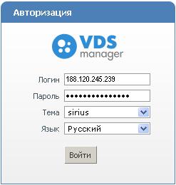 бесплатный хостинг для серверов samp